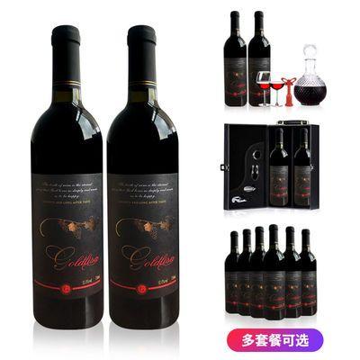 法国进口红酒婚庆送礼礼盒套装特价批发2支整箱赤霞珠干红葡萄酒