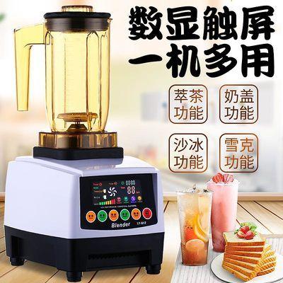 萃茶机商用奶茶店沙冰机粹萃机搅拌机碎冰机绵绵冰机商用沙冰机
