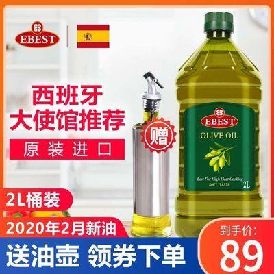 易贝斯特 2L/大桶装 橄榄油食用油 热炒菜烹饪调味 原瓶原装进口
