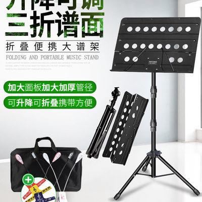 可折叠升级加大曲谱吉他小提琴二胡乐器谱架