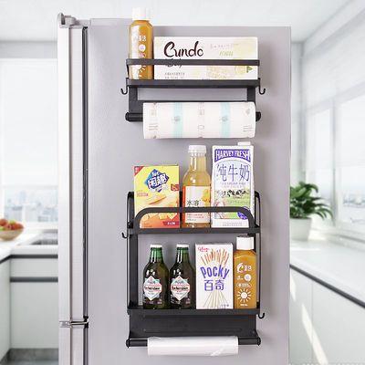 厨房置物架用品磁吸冰箱挂架保鲜袋纸巾冰箱架侧壁收纳调料置物架