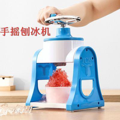 家用手摇刨冰机迷你沙冰机小型冰沙机打冰机绵绵冰冰块手动破冰机