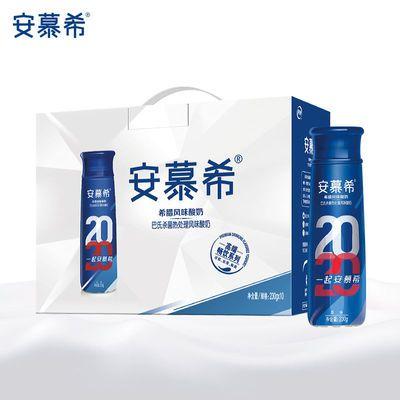 【蔡徐坤同款】伊利安慕希230gX10瓶装 原味整箱高端希腊风味酸奶