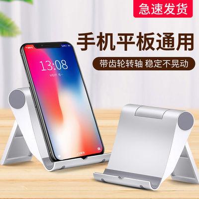 手机支架桌面可折叠家用简易追剧看电视懒人床头平板安卓苹果通用