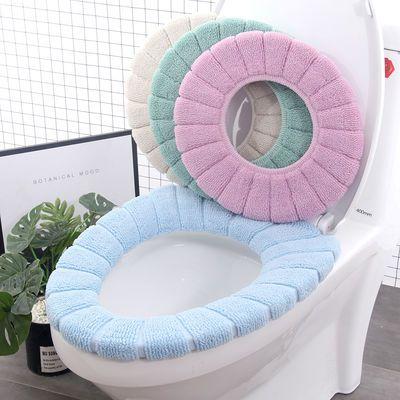 马桶坐垫北欧风马桶垫家用坐便套冬季加厚马桶圈通用坐便垫可水洗