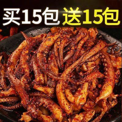 【买15包送15包】香辣鱿鱼须香菇零食即食麻辣小吃脆骨熟食海鲜