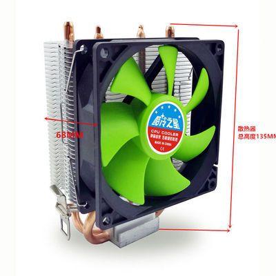 台式电脑机箱风扇12cm静音发光风扇 电脑主机风扇 CPU风扇散热器