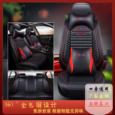 汽车坐垫座套四季通用全包车坐垫套夏季皮革冰丝全包围座垫座椅套