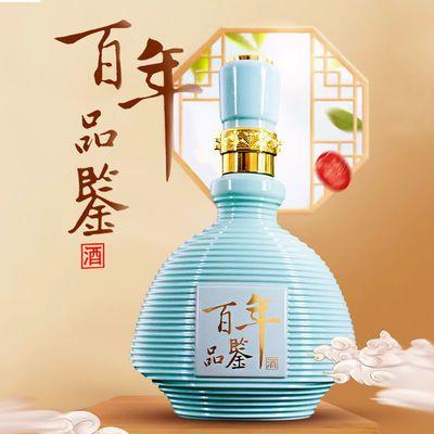 四川泸州 百年品鉴 窖藏 原浆 52度500ml浓香型白酒1瓶纯粮正宗酒