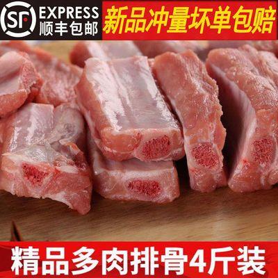 肋排条鲜排骨猪肉新鲜猪排肋排肋骨生排骨肉寸排小排猪排肉精选