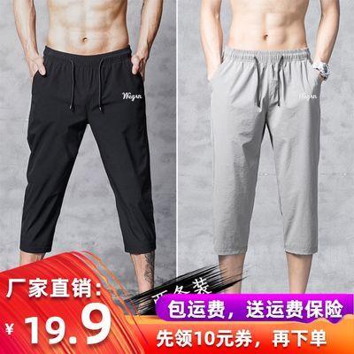 七分裤夏季薄款修身裤子男士休闲裤运动裤宽松八分冰丝速干裤潮流
