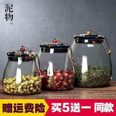 透明玻璃茶叶罐小青柑密封罐五谷杂粮罐茶罐糖果花茶罐子包装盒子