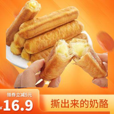 良品代工厂同类康益味手撕面包棒奶酪夹心麻花糕点雪媚娘网红零食