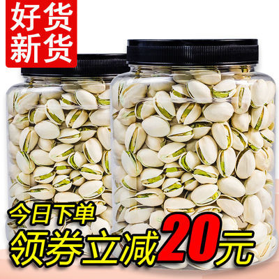 https://t00img.yangkeduo.com/goods/images/2020-08-07/6198e54479f81ea5469d6cc7effe8ce6.jpeg