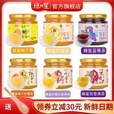 【领券减27】蜂蜜柚子茶柠檬百香果500g饮料即食橘子罐头248g10瓶