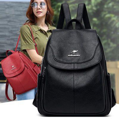 品牌袋鼠真软皮双肩包女2020新款高档荔枝纹皮背包大容量旅行女包
