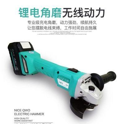 91540/大艺锂电角磨机(A6电池两电一充)