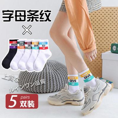 5/10双袜子女韩版中筒袜子女春秋季长筒袜子ins女中筒袜船袜女袜