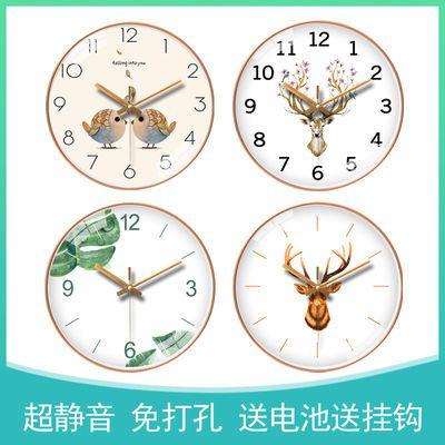 北欧创意石英钟表客厅家用挂钟星空卡通现代简约卧室静音挂墙时钟