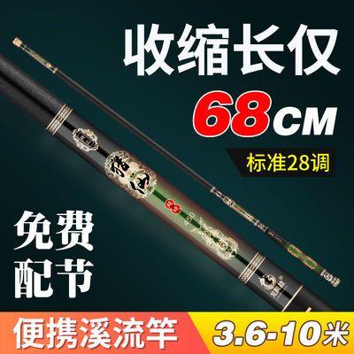 日本进口碳素鱼竿短节手竿溪流竿超轻超硬28调钓鱼竿鲤鲫鱼竿套装