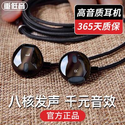 72879/原装通用有线耳机vivo华为OPPO入耳式耳麦高音质颜值吃鸡游戏k歌