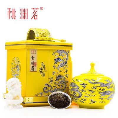 桃渊茗至尊豪礼金骏眉礼盒武夷岩茶核心产区古法制作功夫红茶300g