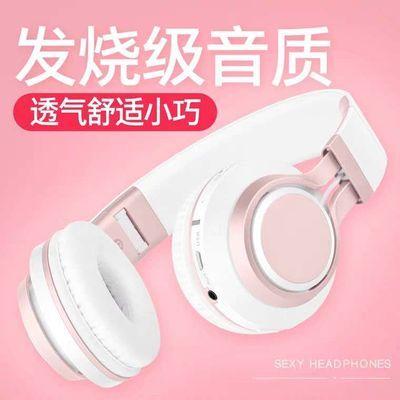 蓝牙耳机女头戴式超长待机无线运动折叠便携插卡重低音全包男耳麦