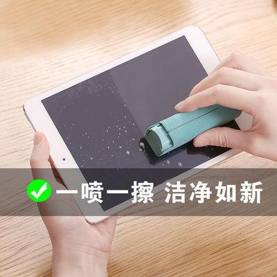 手机屏幕清洁剂便携套装擦iPad平板电脑喷雾清洗液晶屏幕清洁神器