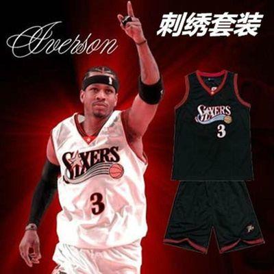 76人队 3号艾弗森刺绣球衣套装复古背心篮球训练服nba球服定制男