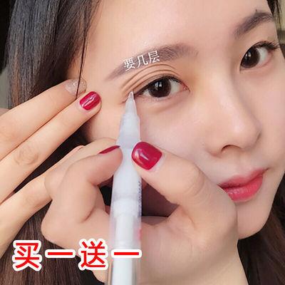 【买一送一】双眼皮定型霜学生双眼皮贴防水防汗隐形持久自然胶水