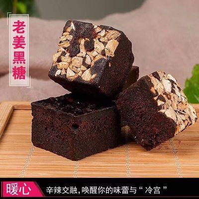 云南古法黑糖姜茶玫瑰纯正调理土老红糖块手工正品气血袋装