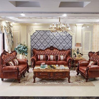 欧式头层牛皮沙发123组合客厅别墅实木雕花大小户型奢华住宅家具