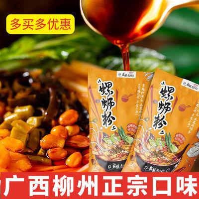 https://t00img.yangkeduo.com/goods/images/2020-08-08/04b407c911fbddc97ea038f3b395e6a8.jpeg
