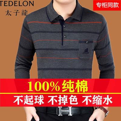 太子龙中年长袖t恤男中老年人薄款宽松体恤打底衫秋季上衣爸爸装