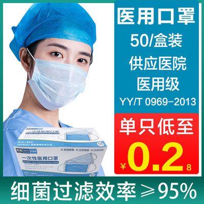 口罩一次性医用盒装三层防护医生用一次性口罩3层100只批发