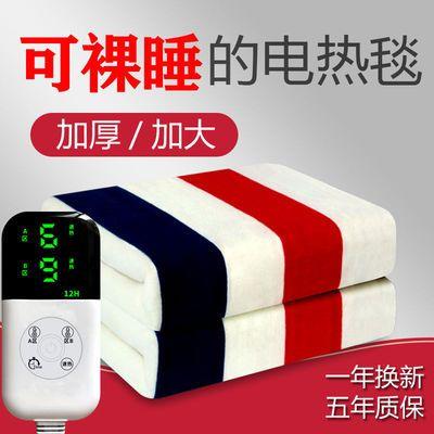 电热毯单人双人双温双控加大加厚安全除湿防水无辐射家用电褥子