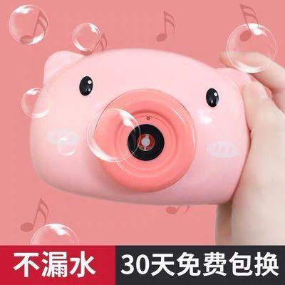 网红小猪泡泡机相机猪猪少女心ins吹可爱猪头抖音同款儿童全自动