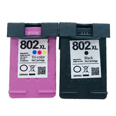 兼容HP802墨盒HP1050 1000 1510 1010 deskjet打印机墨盒黑色