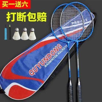 羽毛球拍正品成人耐用双拍耐打男女2支儿童进攻防御型羽毛球拍