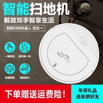 智能扫地机器人全自动扫吸拖一体家用充电超薄吸尘器小型扫地机