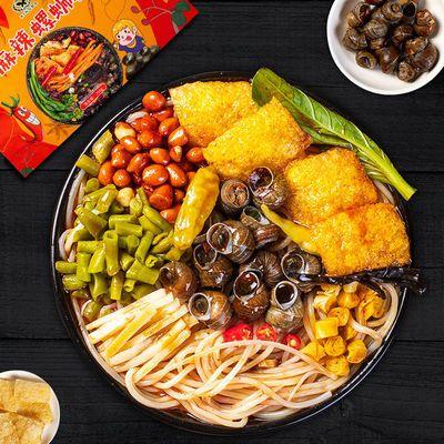 广西柳州特产正宗螺蛳粉方便速食原味螺蛳粉袋装整箱麻辣酸辣粉丝