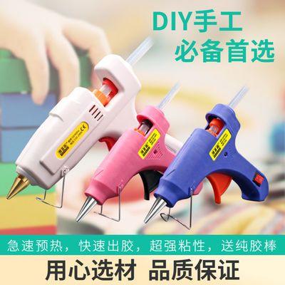热胶枪家用热熔胶枪高粘强力彩色胶棒DIY手工制作学生儿童热胶枪