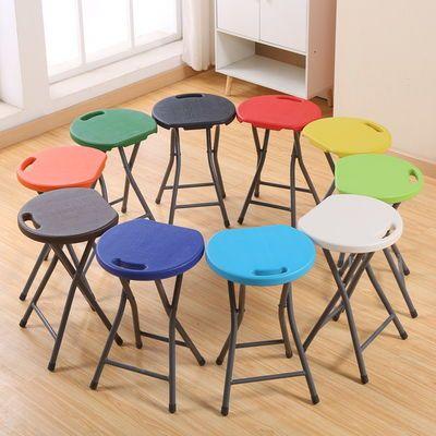 沐风之南塑料凳子加厚成人小椅子简约现代便携式折叠凳家用圆凳子