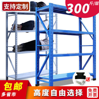 货架置物架多层仓储货架展示架仓库置物架自由组合货物储物铁架子