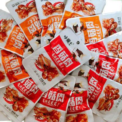 小魔士香菇肉鸡肉38g每包麻辣休闲零食真空包装即食儿童零嘴营养