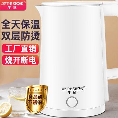 半球智能保温电热水壶家用烧水壶热水壶不锈钢自动断电大容量正品