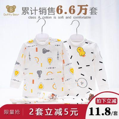 宝宝秋衣套装6个月婴儿衣服纯棉新生内衣男女童秋季睡衣儿童保暖