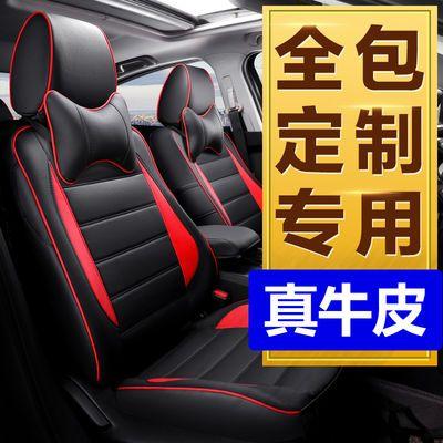 真皮座套全包定做专用座垫20新款四季通用座椅套皮全包围汽车坐垫