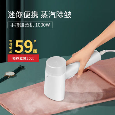韩国现代手持挂烫机家用蒸汽熨斗小型便携式熨斗熨烫机烫衣服神器