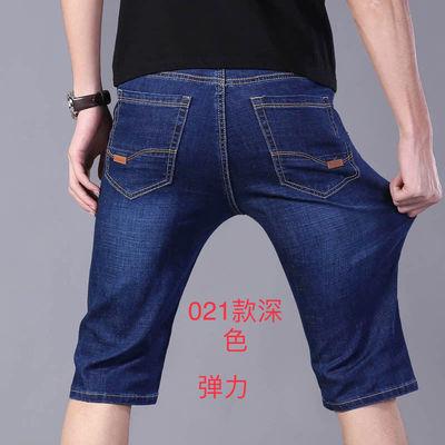薄款牛仔裤男直筒七分马裤男士牛仔短裤夏季五分裤休闲牛仔中裤男